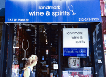 Landmark Wine and Spirits